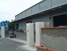 MYTOOLS factory gate